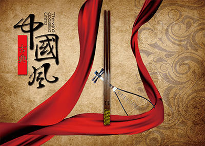 Chinese traditional chopsticks heritage