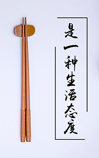 Chinese traditional chopsticks same length