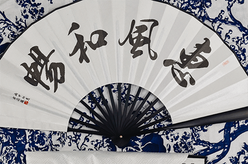 Rong Ai Knife Silk Fans Gentle Breeze 2