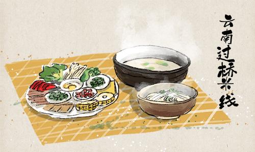 rongai knife dianxi xiaoge guoqiao rice noodles